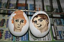 Anastasia and Dimitri Eggs