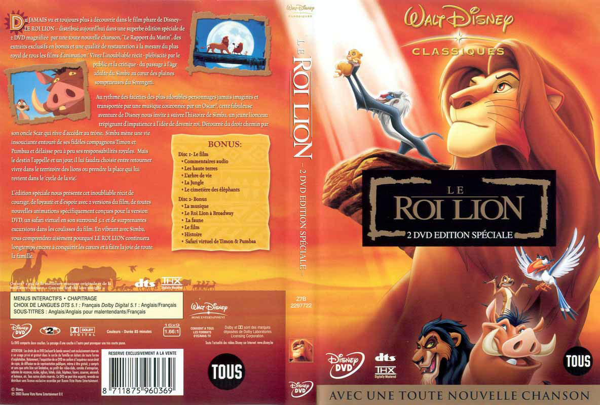 Gallery images and information: The Lion King Dvd 2003