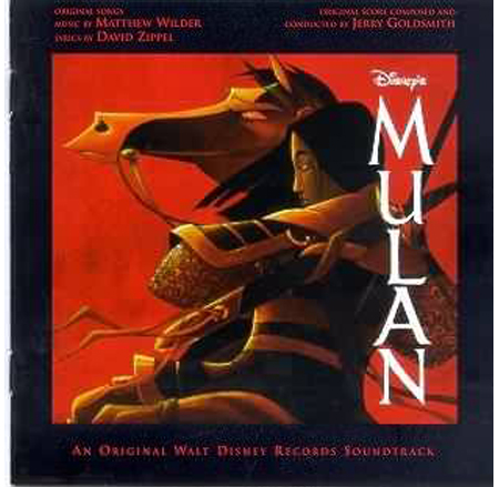 Mulan soundtrack information - Pochette range cd originale ...