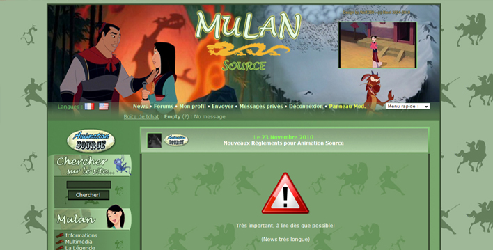 Mulan Source